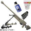 【本体セット】S&T PGM Mini-Hecate.338 ガスライフル TAN(AIRSOFT刻印) 【ハードガンケース付属】