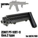 UFC-AK-20G2BK ZENIT PT-1(ПТ-1)...