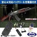 【安心対応バッテリーセット】東京マルイ 次世代電動ガン AK-47 type3【スペシャル5点セット】【H】
