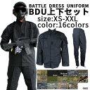 【秋の装備フェア 対象商品】UFC BDU メンズ 迷彩服