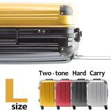 スーツケース キャリーケース 人気 ACTUS アクタス 74-20260 ツートンハード スーツケース フレームタイプ キャリー Lサイズ