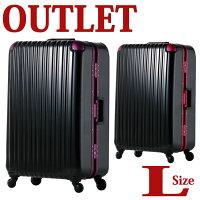 スーツケース lサイズ 軽量 頑丈 フレームタイプ スーツケース 日乃本錠前キャスター キャリーケース 大型 lサイズ 軽量