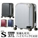 スーツケース 軽量 小型 キャリーケース キャリーバッグ Sサイズ 機内持ち込み