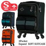 ソフトキャリーバッグ 機内持ち込み S サイズ スーツケース 送料無料 キャリーケース 拡張 旅行用かばん 多機能ポケット 拡張付 小型 TSAロック搭載 4輪キャスター 出張 修学旅行 ソフトキャリーバッグ 機内持ち込み 90400-402
