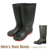長靴 メンズ メンズカラーワークブーツ長靴/雨靴/作業靴/男性用/紳士/雨の日/RCP/春