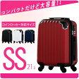 機内持ち込み SSサイズ スーツケース SS コンパクト コインロッカー対応 拡張機能付き かわいい おしゃれ キャリーケース ビジネス 旅行