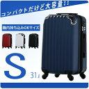 スーツケース 小型 キャリーバッグ 機内持ち込み 小型 拡張機能付き S サイズ キャリーケース ファスナー 超軽量 ABS スーツケース キャリーバッグ ☆正規品☆