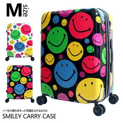 人気のかわいいスーツケースおすすめSMILEY CARRY CASE