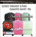 【送料無料】水玉スーツケース TSAロック 機内持込 軽量 ファスナーオープン S(53cm) BIG DOT...