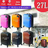 ���̥����ĥ�����TSA��å��ե����ʡ������ץ�S������(51���)�ڤ������б�_�彣�ۡڤ������б�_��ۡڤ������б�_���ۡڤ������б�_�ᵦ�ۡ�keyword0323_suitcase��