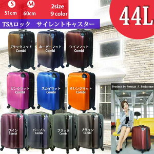 超軽量キャリーケース TSA ロック 4輪キャスター M サイズ(60cm) キャリーバッグ / キャリーケース / スーツケース / トランク キャリー / ビジネス / 出張 / 修学旅行