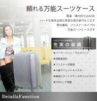 軽量スーツケースTSAロックファスナーオープンSサイズ(51cm)【あす楽対応_九州】【あす楽対応_四国】【あす楽対応_中国】【あす楽対応_近畿】【keyword0323_suitcase】