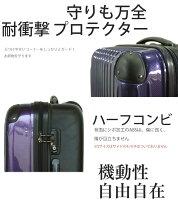 軽量キャリーケースTSAロック4輪キャスター機内持ち込みSサイズ(51cm)キャリーバッグ/キャリーケース/スーツケース/トランクキャリー/ビジネス/出張/修学旅行