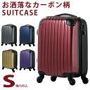 スーツケース 機内持ち込み 軽量 キャリーバッグ Sサイズ 小型 スーツケース Sサイズ 4輪 キャリーケース かわいい