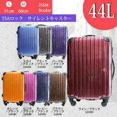 ���̥����ĥ�����TSA��å��ե����ʡ������ץ�M������(61���)�ڤ������б�_�彣�ۡڤ������б�_��ۡڤ������б�_���ۡڤ������б�_�ᵦ�ۡ�keyword0323_suitcase��
