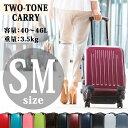 スーツケース 超軽量 キャリーバッグ s m キャリーケース 軽量 中型 機内持ち込み 不可 SMサイズ 全7色 ツートンハード