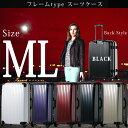 スーツケース 超軽量  セール サイズ M L キャリーケース キャリーバック ML 70L 中型 軽量フレーム TSAロック 7日 フレーム スーツケース 軽量