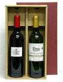 送料無料 直輸入フランスワイン2本セットB 紅白ワイン 750ml×2本レ・オード・フィテール赤ワイン&カネ・ラルティーグ白ワインのセット ワインギフト ギフト2本セット 化粧箱入り 就職・昇進・退職祝い 母の日 父の日