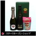 スパークリングワインハーフ2本セットチョコ付き375ml×2本ワインギフトギフト2本セット化粧箱入りバレンタインデーホワイトデー