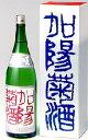 菊姫 加陽菊酒 吟醸1800ml日本酒 一升瓶1.8L 石川...