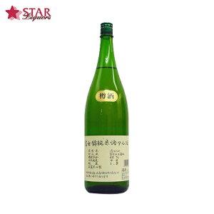 富士錦 純米たる酒 1.8L【日本酒1升瓶】【日本酒ギフト】【静岡県】【お花見】【yo-ko0331】