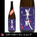 半蔵辛くち純米酒1.8L
