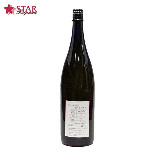 日本酒, 純米酒  BY27 37211; 1800ml 1 9