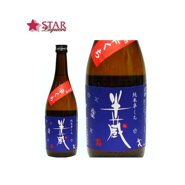 半蔵 辛くち 純米酒 720ml日本酒 四合瓶 ...の商品画像