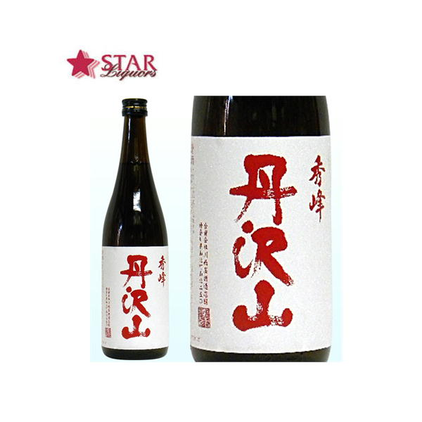 日本酒, 純米酒  720ml SAKE sake