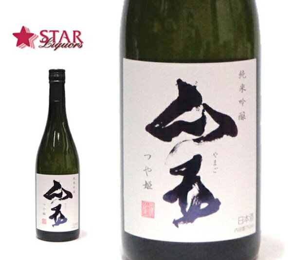日本酒, 純米吟醸酒  58 750ml