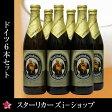 送料無料 フランチスカナー・ヘーフェヴァイスビア ギフトセット6本入 [500ml×6本] オクトーバーフェスト 瓶ビール,ビール500ml,ドイツビール 母の日 父の日