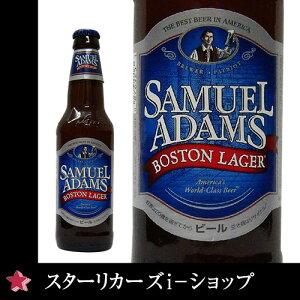 サミエル アダムス ボストン ラガー 355ml[Samuel Adams Boston Lager ]  【輸入ビール】...