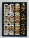KIRIN飲み比べギフト 350ml×12缶セット キリンビ...
