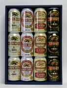 キリンビール プレゼント