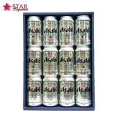 アサヒ スーパードライギフトセット 350ml×12本 化粧箱入り ビール プレゼントビール ギフトビール お年賀 御挨拶 成人式ギフト