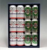 バドワイザー&ハイネケン飲み比べギフト 350ml×12缶セット ギフト箱入り ビール プレゼントビール ギフトビール お年賀 御挨拶 成人式ギフト 父の日 母の日