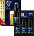 アサヒドライプレミアム豊醸エクストラ瓶3本ギフトセットDBT−3アサヒギフトビールギフトビール御歳暮アサヒ御歳暮クリスマスビール御歳暮瓶ビール02P05Nov16