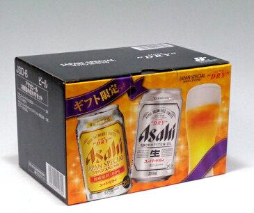 送料無料 アサヒビール 2種詰め合わせセット JSD6 アサヒスパードライ350缶 アサヒスーパードライジャパンスペシャル350缶 ご挨拶 ギフト 贈答品 御誕生日祝 御歳暮 クリスマス