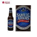 サミエル アダムス ボストン ラガー 355ml 1ケース 24本 Samuel Adams Boston Lager 輸入ビール アメリカビール 瓶ビール 通販 ご挨拶 ギフト 贈答品 御誕生日祝 就職祝 退職祝 御祝 御礼 御供 御歳暮ギフト 2019 ギフト クリスマス 母の日父の日
