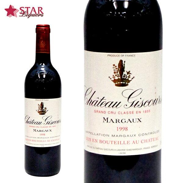ワイン, 赤ワイン  1998Ch.Giscours 750ml