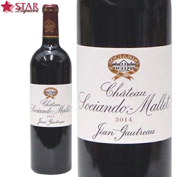 ワイン, 赤ワイン  2014Ch.Sociando-Mallet 750ml