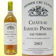 シャトー・ラボー・プロミ [2003] 極甘口貴腐ワイン 750mlフランス白ワイン 白ワイン 白甘口ワイン