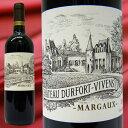 赤ワイン/赤/WINE/洋酒/ワイン/葡萄/葡萄赤ワインシャトー・デュルフォール・ヴィヴァン 2008 ...
