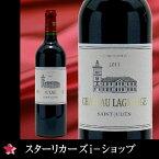 シャトー・ラグランジュ [2013] 赤ワイン 750ml フランス/ボルドー/サン・ジュリアン フランス赤ワイン ボルドー赤ワイン 赤重口 フルボディ 母の日 父の日