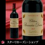 シャトー・ブラネール・デュクリュ [2013] 750ml フランス/ボルドー/サン・ジュリアン フランス赤ワイン ボルドー赤ワイン 赤重口 フルボディ 母の日 父の日