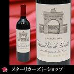 シャトー・レオヴィル・ラス・カーズ 「2014」 赤 ワイン 750ml フランス/ボルドー/サン・ジュリアン フランス赤ワイン ボルドー赤ワイン 赤重口 フル・ボディー
