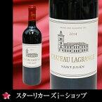 シャトー・ラグランジュ [2014] 赤ワイン 750ml フランス/ボルドー/サン・ジュリアン フランス赤ワイン ボルドー赤ワイン 赤重口 フル・ボディー
