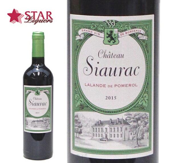 ワイン, 赤ワイン  2015Ch.Siaurac 750ml