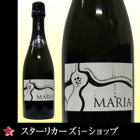 MARIA マリア スパークリングワイン(弱にごり)
