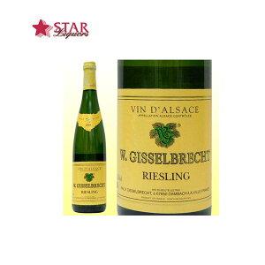 【クール便推奨】ウィリ ギッセルブレッシュトゥ アルザス リースリング750mlフランス アルザス 白ワイン WINE ...